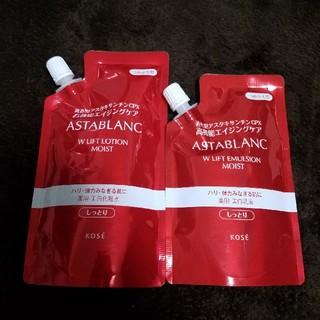 アスタブラン(ASTABLANC)のラスト1セット!コーセーアスタブラン 化粧水乳液しっとり(化粧水 / ローション)