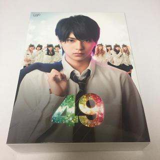 セクシー ゾーン(Sexy Zone)の値下げ! 49 佐藤勝利 西野七瀬(TVドラマ)