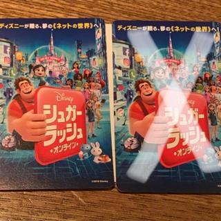 ディズニー(Disney)のシュガーラッシュ 小人 ムビチケ(洋画)