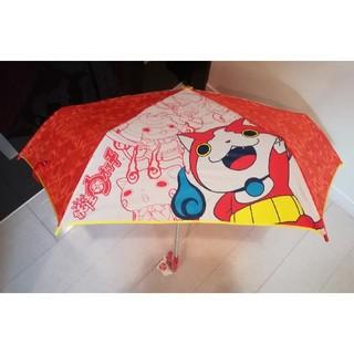 バンダイ(BANDAI)の妖怪ウォッチ 折り畳み傘 オレンジ(傘)