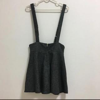 アンズ(ANZU)のサロペットスカート(ひざ丈スカート)