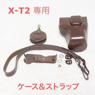X-T2専用 ケース&ストラップ(ケース/バッグ)