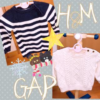 ギャップ(GAP)の冬物売り尽くし H&M GAP ニットトップス 2枚セット (シャツ/カットソー)