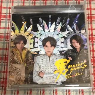 セクシー ゾーン(Sexy Zone)のSexy Zone 男never give up 会場限定盤 CD(ポップス/ロック(邦楽))