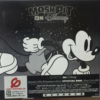 ディズニー(Disney)のMOSHPIT ON DISNEY 【新品未開封】 スペシャルボックス(アニメ)