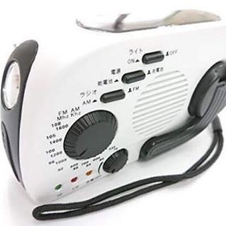 多機能防災ラジオ パソコン・スマホ充電可能 LEDライト ソーラー充電(防災関連グッズ)