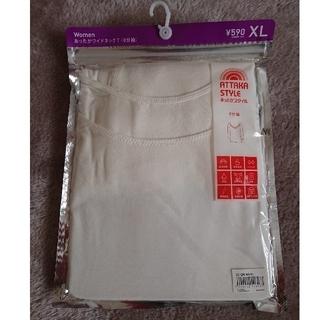 ジーユー(GU)のGU  あったかスタイル  ワイドネック  8分袖(アンダーシャツ/防寒インナー)