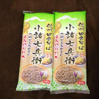 小諸七兵衛 信州田舎そば☆2袋(麺類)