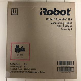 アイロボット(iRobot)の新品未開封 ルンバ890(掃除機)
