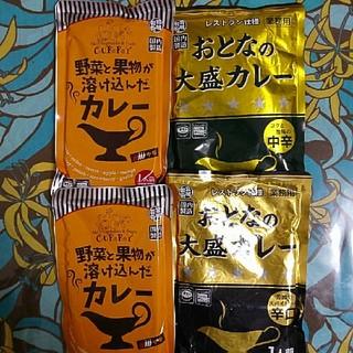 業務用レトルトカレー 計4袋(レトルト食品)