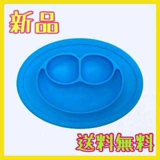 シリコン皿 ベビー食器 シリコン食器 シリコンプレート ブルー(離乳食器セット)