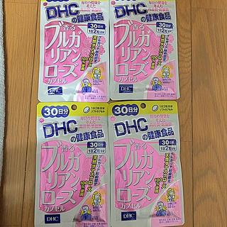 ディーエイチシー(DHC)のDHC/ブルガリアンローズ30日分×4個セット❗️(口臭防止/エチケット用品)