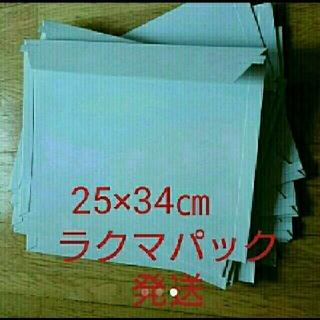 厚紙封筒 10枚セット 郵パケット梱包資材(その他)