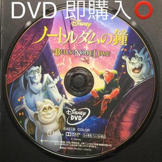 ディズニー(Disney)のDVD 新品 黒色ケース入り ノートルダムの鐘 即購入⭕️迅速発送(アニメ)