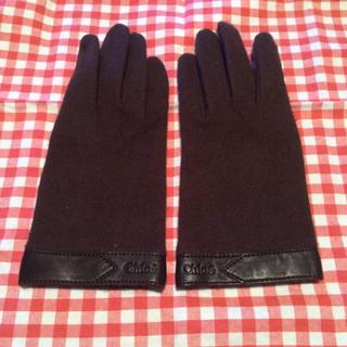 クロエ(Chloe)の☆クロエ☆ブラウン手袋(手袋)