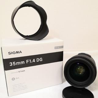 シグマ(SIGMA)のSigma 35mm F1.4 DG HSM Art (キヤノン用) (レンズ(単焦点))