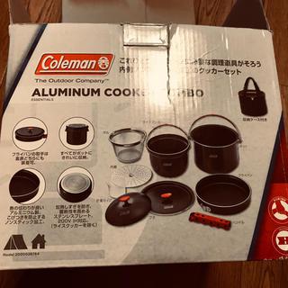 コールマン(Coleman)のコールマン  アルミクッカーコンボ 訳あり(調理器具)
