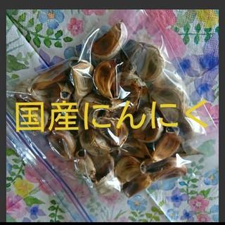 黒にんにく  国産にんにく(福岡県産)使用! 400g(野菜)