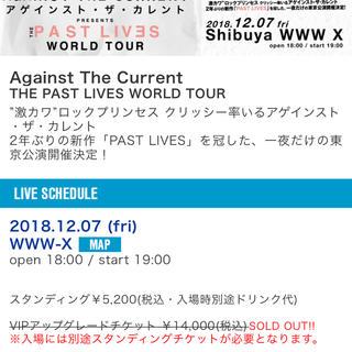 【専用出品】against the current ライブチケット 12/7(海外アーティスト)