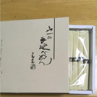 島原手延べ素麺500g(麺類)