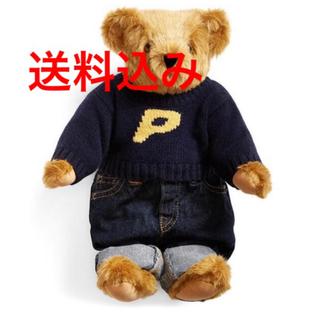 ポロラルフローレン(POLO RALPH LAUREN)のPalace Ralph Lauren Teddy Bear(ぬいぐるみ)