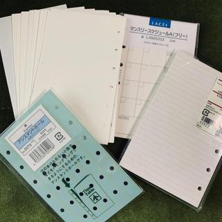 ムジルシリョウヒン(MUJI (無印良品))の手帳 リフィル 無地 横線 スケジュール アシスタントホール(カレンダー/スケジュール)