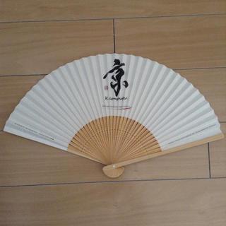 【新品】スパコン京扇子(和装小物)
