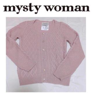 mysty woman - ミスティウーマン ピンク カーディガン ニット ボタン ビジュー アーガイル?