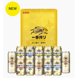 キリン(キリン)のキリンビール ビール詰め合わせ  一番搾り(ビール)