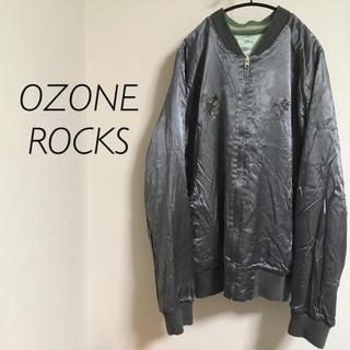 オゾンロックス(OZONE ROCKS)のOZONE ROCKS オゾンロックス リバーシブル スカジャン(スカジャン)