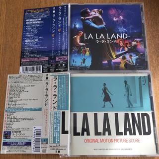 ララランド CD(映画音楽)