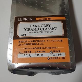 ルピシア(LUPICIA)のルピシア   アールグレイ グランドクラシック 50g(茶)