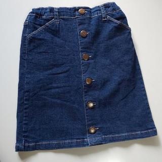 エムピーエス(MPS)のMPS120スカート(スカート)