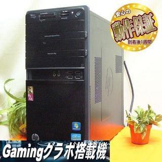 ヒューレットパッカード(HP)のGTX660搭載☆フォートナイト動作OKピアノブラックPC♪(デスクトップ型PC)