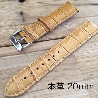 20mm 本革クロコ型押しレザーベルト(レザーベルト)
