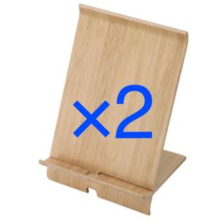 イケア(IKEA)のnoa様専用 IKEA SIGFINN 携帯ホルダー 携帯スタンド(その他)