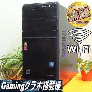 ヒューレットパッカード(HP)のGTX660+WiFi☆フォートナイトOK♪ピアノブラックゲーミング♪(デスクトップ型PC)