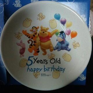 ディズニー(Disney)のバースデープレート☆ディズニー1歳2歳5歳6歳(その他)