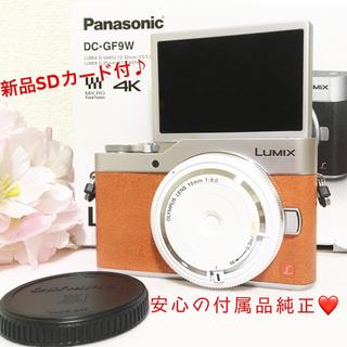 パナソニック(Panasonic)の格安❤️ LUMIX GF9 ホワイトレンズセット オレンジ Panasonic(ミラーレス一眼)