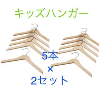 イケア(IKEA)の☆ IKEA HÄNGA 子供用 コートハンガー 5ピース ×2 95c3f5af6b49d