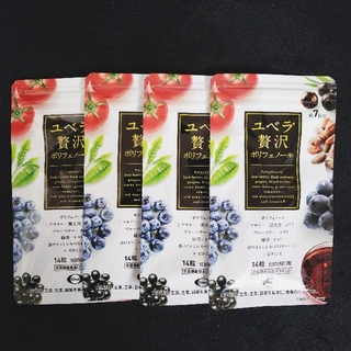エーザイ(Eisai)の《送料無料》ユベラ贅沢ポリフェノール4袋♡(ビタミン)