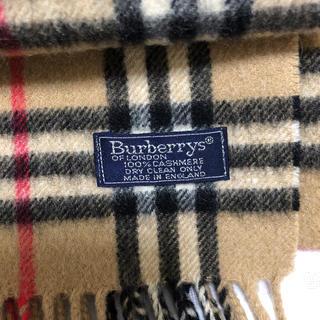 バーバリー(BURBERRY)の美品カシミヤ100%バーバリー(マフラー)
