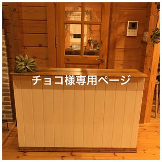 レジカウンター(家具)