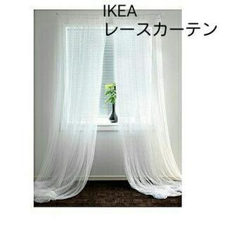 イケア(IKEA)のIKEA LILLネットカーテン1組, ホワイト(レースカーテン)