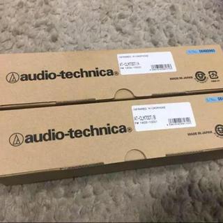 オーディオテクニカ(audio-technica)のオーディオテクニカ マイク2本セット(マイク)