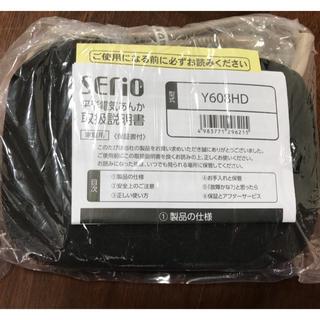 ヤマゼン(山善)のserio 平形電気あんか 新品未使用(電気毛布)