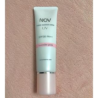 ノブ(NOV)のノブ ベースコントロールカラー UV 30g(化粧下地)