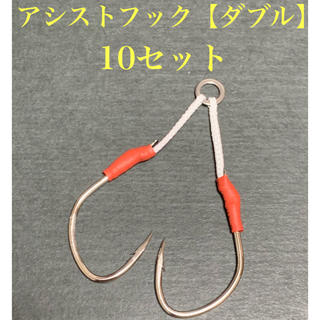 ジギングアシストフック【ダブル】(釣り糸/ライン)