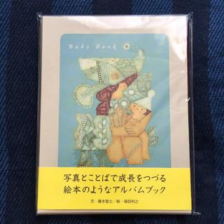 コクヨ(コクヨ)の未開封 コクヨ 写真アルバム ベビーブック KE-WC30 出産祝い ギフト(アルバム)
