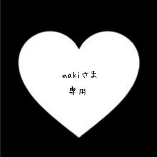 アジエンス(ASIENCE)の★makiさま★専用(トリートメント)